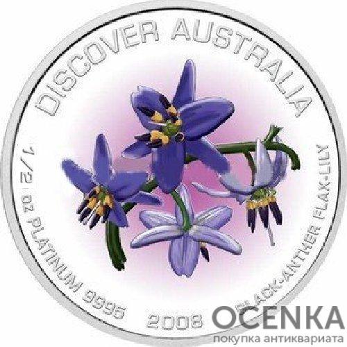 Платиновая монета 50 долларов Австралии - 5