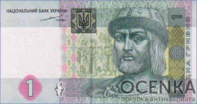 Банкнота 1 гривна 2004-2005 года