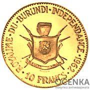 Золотая монета 10 Франков (10 Francs) Бурунди - 2