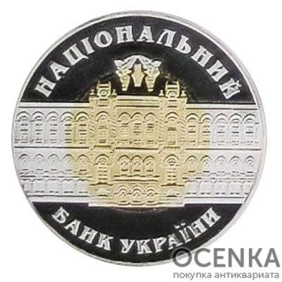 Медаль НБУ День банковских работников 2004 год