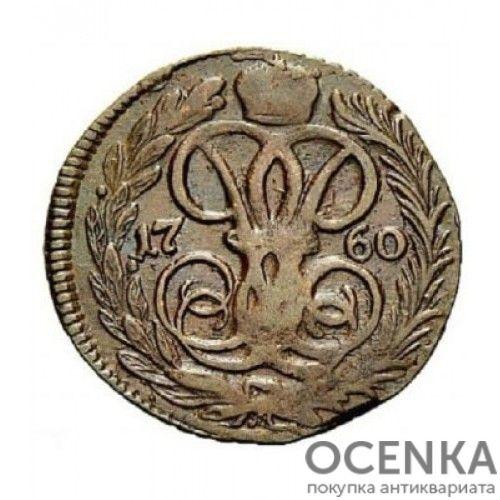 Медная монета Денга Елизаветы Петровны - 9