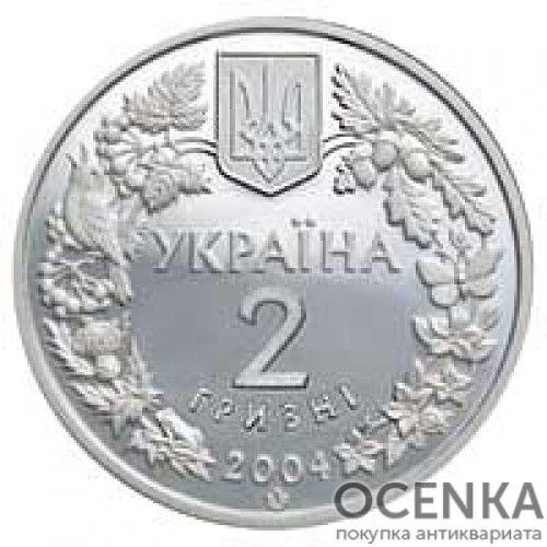 2 гривны 2004 год Азовка - 1