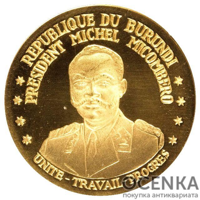 Золотая монета 50 Франков (50 Francs) Бурунди - 1