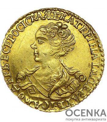 2 рубля 1727 года Екатерина 1 - 1