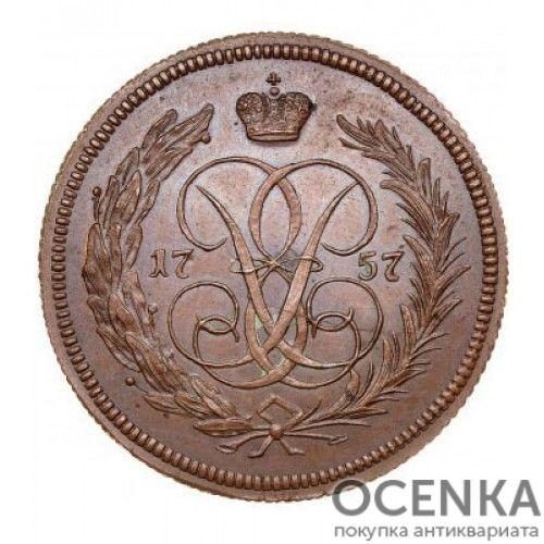 Медная монета 1 копейка Елизаветы Петровны - 1