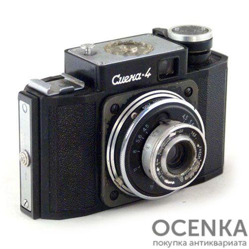 Фотоаппарат Смена-4 ГОМЗ 1958-1960 год