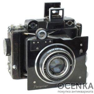 Фотоаппарат Репортер ГОМЗ 1937-1941 год