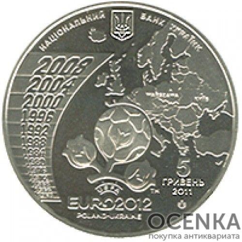 5 гривен 2011 год Финальный турнир чемпионата Европы по футболу 2012 - 1
