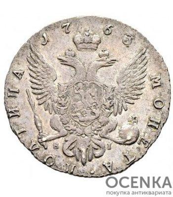 Полтина 1763 года Екатерина 2
