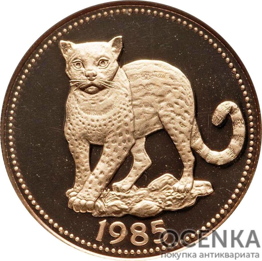 Золотая монета 100 долларов Белиза - 3