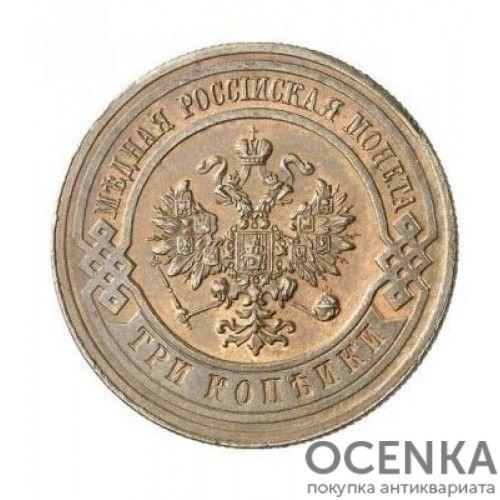 Медная монета 3 копейки Николая 2 - 5