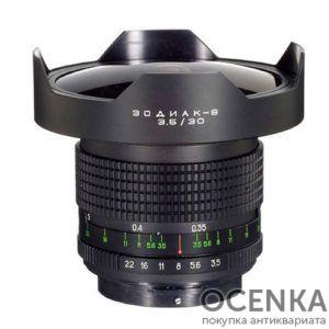 Объектив Зодиак-8 3.5/30 мм