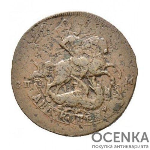Медная монета 2 копейки Екатерины 2 - 4