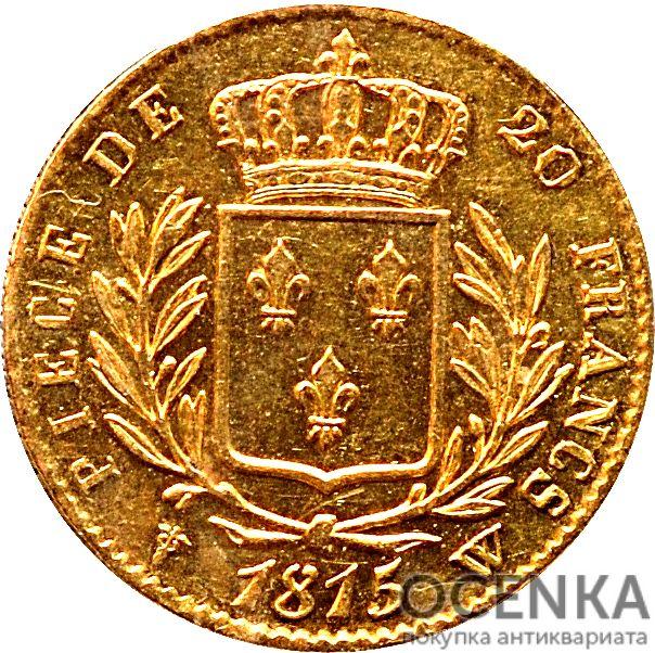Золотая монета 20 Франков (20 Francs) Франция - 2