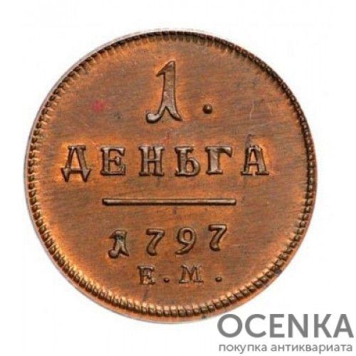 Медная монета Деньга Павла 1