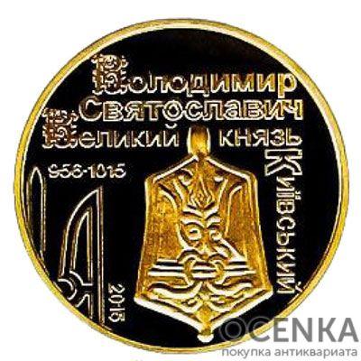 Медаль НБУ К 1000-летию смерти князя Владимира 2015 год - 1