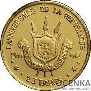 Золотая монета 25 Франков (25 Francs) Бурунди