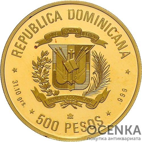 Золотая монета 500 Песо (500 Pesos) Доминикана
