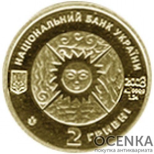 2 гривны 2008 год Весы - 1