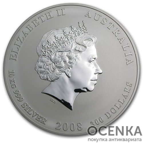 Серебряная монета 300 долларов 2008 год. Австралия. Лунар. Год Крысы