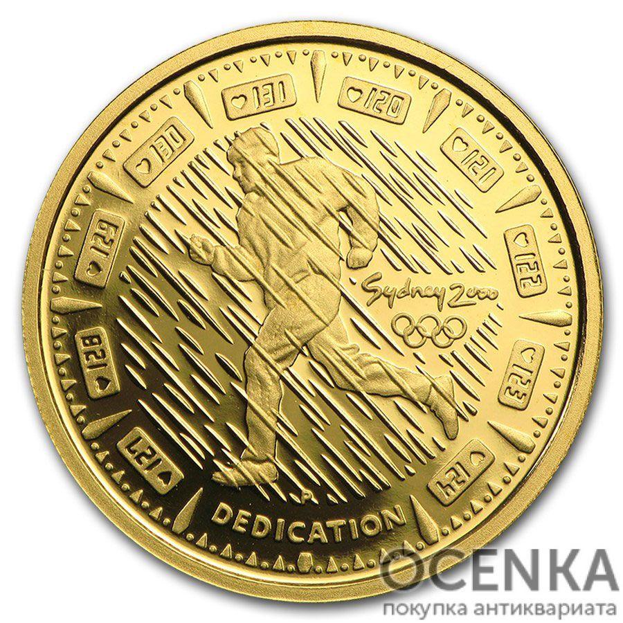 Золотая монета 100 долларов 2000 год. Австралия. Самоотверженность