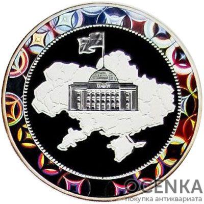 Медаль НБУ 60 лет от дня рождения Ивана Плюща 2001 год - 1
