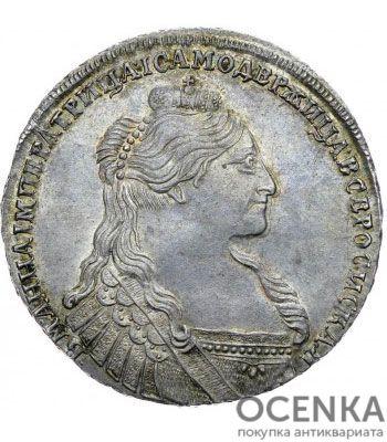 1 рубль 1736 года Анна Иоанновна - 1