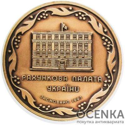 Медаль НБУ Расчетная палата Украины 2001 год