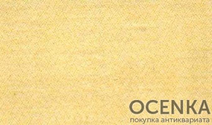 Банкнота РСФСР 100 рублей 1921 года - 1