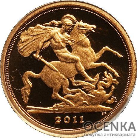 Золотая монета ¼ Sovereign (1/4 соверена) Великобритания