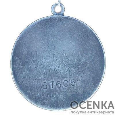 Медаль за Боевые заслуги - 2