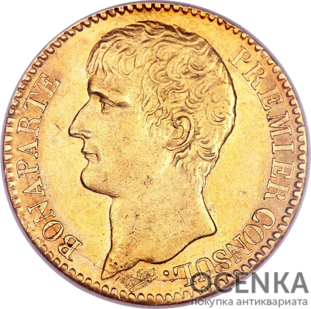 Золотая монета 40 Франков (40 Francs) Франция - 1