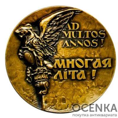 Медаль НБУ. Знаки зодиака. Рыбы - 1