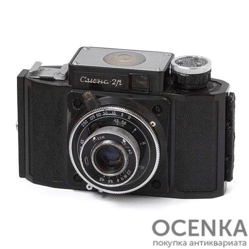 Фотоаппарат Смена-2М ММЗ 1961 год
