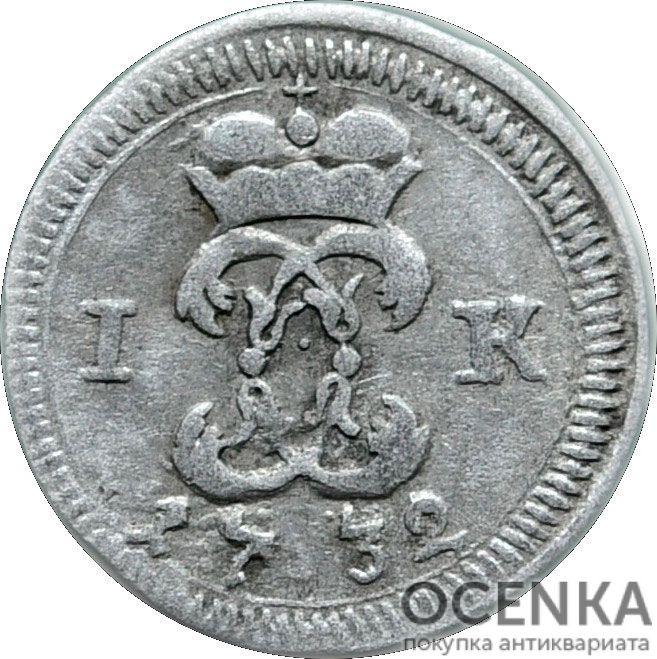 Серебряная монета 1 Крейцер (1 Kreuzer) Германия - 2