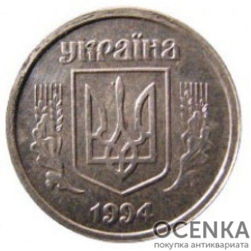 1 копейка 1994 года