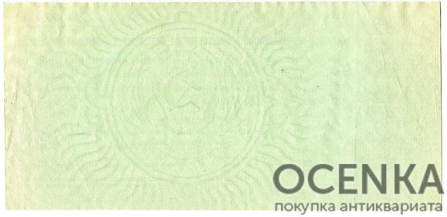 Банкнота РСФСР 10000000 рублей 1921 года - 1