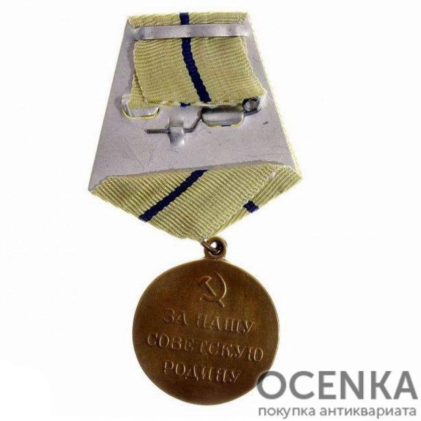 Медаль За оборону Севастополя - 1