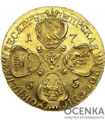 10 рублей 1765 года Екатерина 2