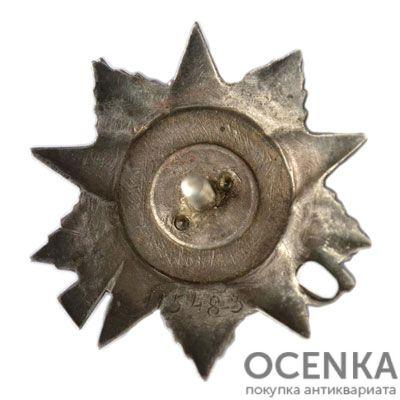 Орден Отечественной войны 2 степени - 4