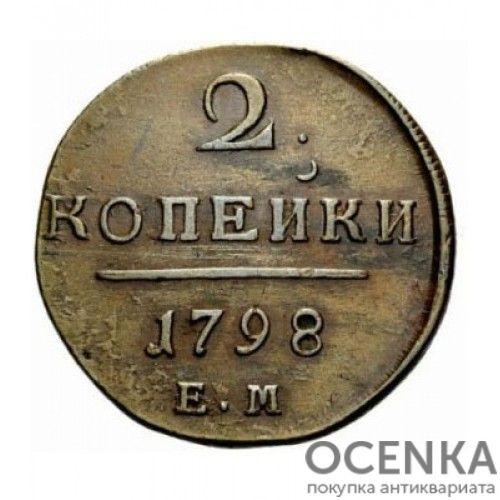 Медная монета 2 копейки Павла 1 - 1