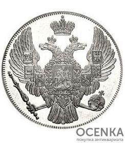 Платиновая монета 12 рублей 1834 года - 1