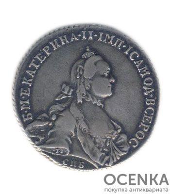 Полтина 1762 года Екатерина 2 - 1