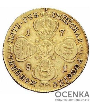 10 рублей 1781 года Екатерина 2