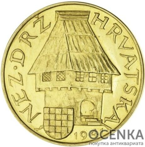 Золотая монета 50 Баниц (50 Banica) Хорватия - 1