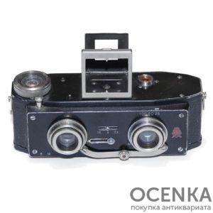 Фотоаппарат ГОМЗ-Стерео 1938-1940 год