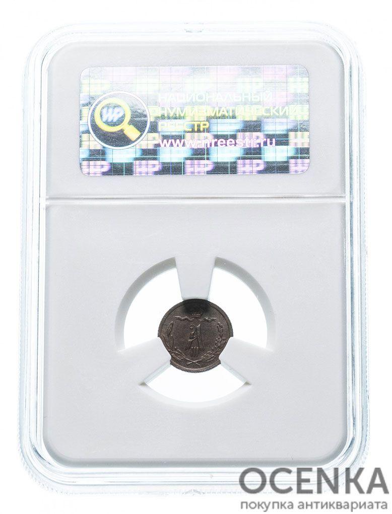 Медная монета 1/4 копейки Александра 3 в слабе - 1