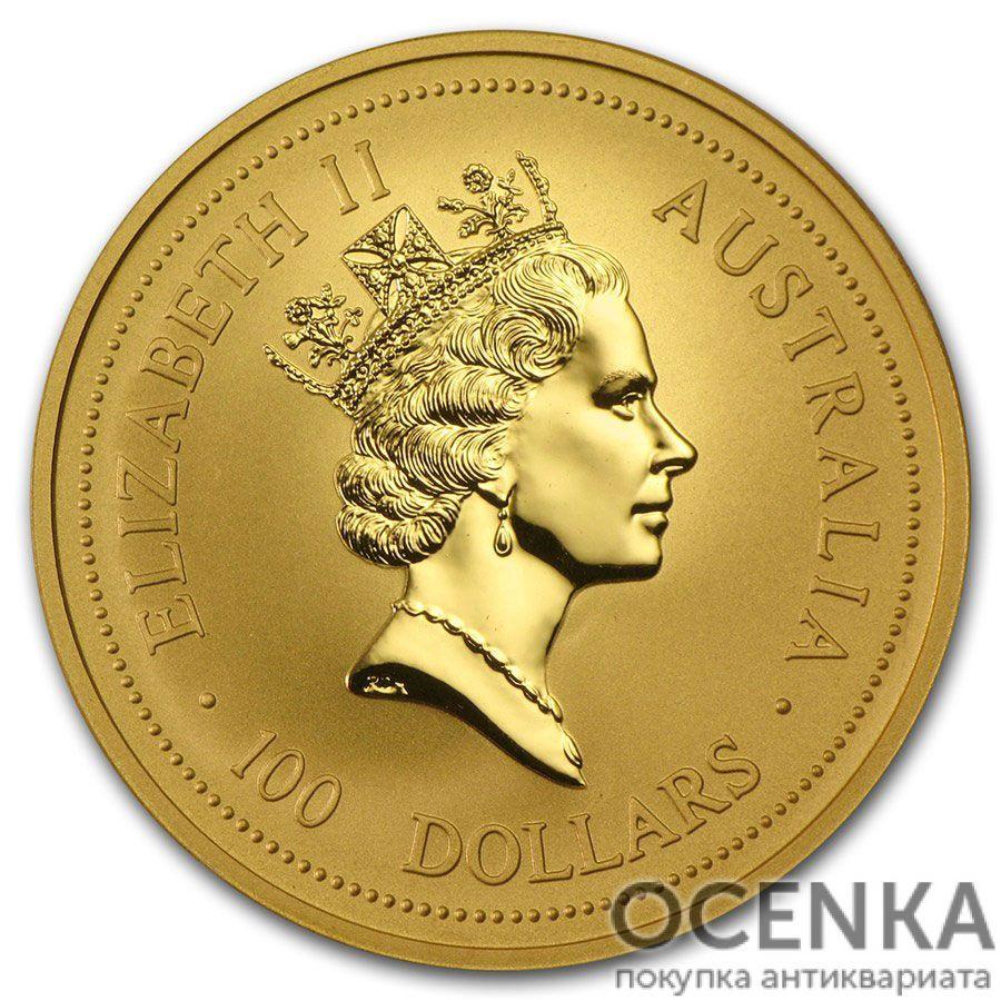 Золотая монета 100 долларов 1997 год. Австралия. Лунар. Год Быка - 1