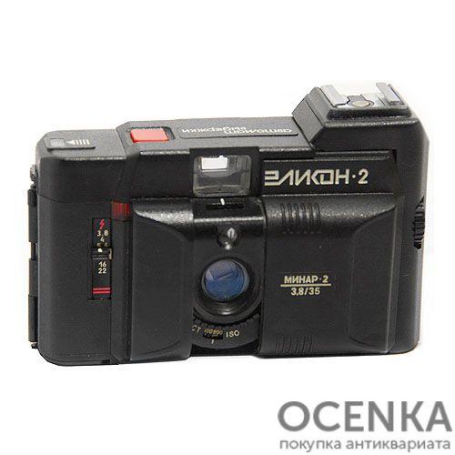 Фотоаппарат Эликон-2 БелОМО 1990-е годы