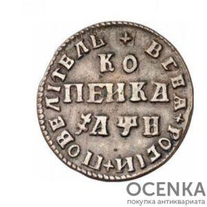 Медная монета 1 копейка Петра I
